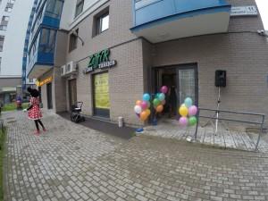 Аренда - прокат звука на открытие танцевальной студии  Зефир